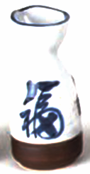 SAKE BOTTLE 12cl