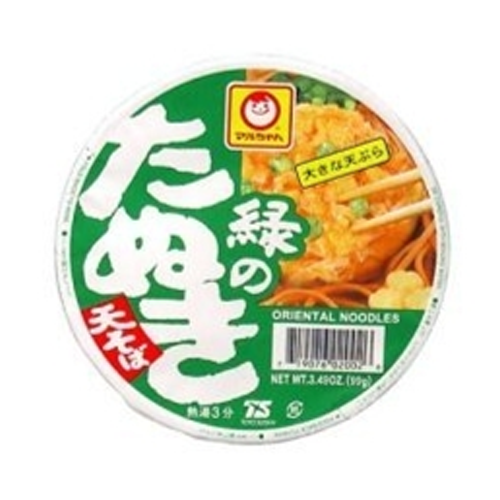 HOME SOBA CUP MARUCHAN